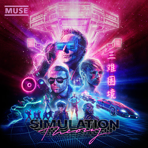 Muse - Simulation Theory (Album Art)